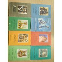 """Серия """"Книга за книгой"""" 15 книг"""
