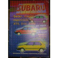 Subaru 1985-89г.г..Руководство по ремонту и эксплуатации.