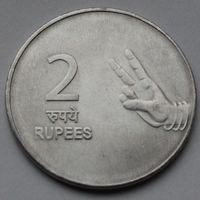 2 рупии 2008 Индия