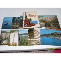 "Комплект открыток ""Курорт Хоста""  10 штук  1978 год"
