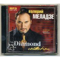 Mp3 Валерий Меладзе