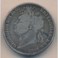 1 крона Великобритания 1821 Георг 4 Гуртовая надпись Secundo Серебро 0,925