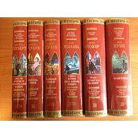 """Книги из серии """"Шедевры мистики"""""""