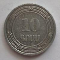 10 драм 2004 Армения