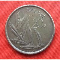 Бельгия, 20 франков 1980 г. Фламандский тип. Распродажа!