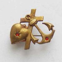 Знак католического общества (Символ ВЕРЫ)