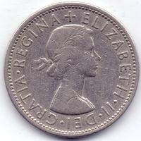 Великобритания, 2 шиллинга 1966 года.
