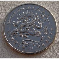 """Либерия. 1 доллар 2000 год KM#615 """"Миллениум - Год дракона /дракон смотрит влево/"""""""