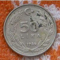 Турция 50 Лир 1986 года. Инвестируй в коллекционирование!
