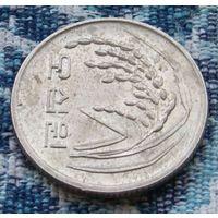 Южная Корея 50 вон 2002 года. Инвестируй в коллекционирование!