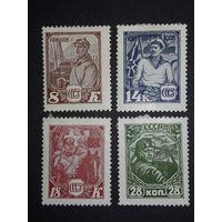 СССР 1928 год. 10 лет РККА И ВМФ. Полная серия 4 чистые марки