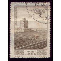 1 марка 1954 год Китай 238