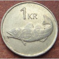 5543:  1 крона 1981 Исландия