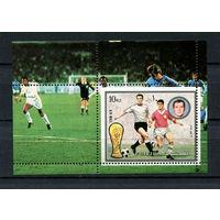 Фуджейра - 1972 - Футбол - [Mi. bl. 143] - 1 блок. MNH.