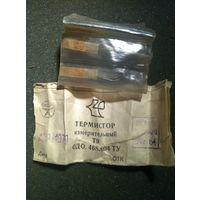 Термистор измерительный Т9, 125 Ом (цена за 1шт)