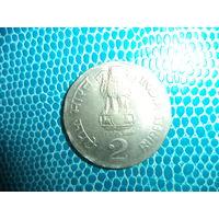 2 рупии 1992 Индия (Национальное объединение) без знака монетного двора.