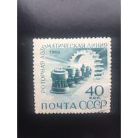 СССР 1960 год. Индустрия