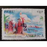 Перу 1995 прибытие Колумба в Америку Mi-4,0 евро