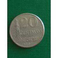 Бразилия 20 сентаво 1967