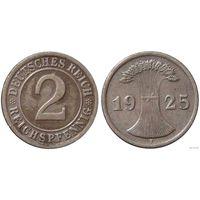 YS: Германия, 2 рейхспфеннига 1925F, KM# 38 (2)