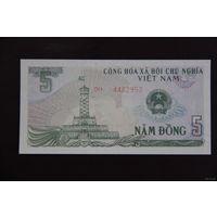 Вьетнам 5 донгов 1985 UNC