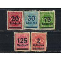 Германия Респ 1923 Инфляция Надп #282,285,288,291,309*