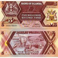 Уганда 5 шиллингов образца 1987 года UNC p27