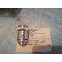 ЛОМО  ОМ-41  МИ90 х1,25  объективы микроскопа, цена за 1шт