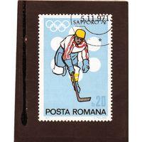 Румыния. Mi:RO 2985. Хоккей. Серия: Зимние Олимпийские игры 1972, Саппоро.