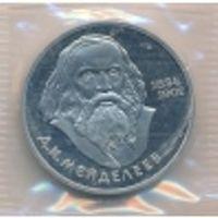 1 рубль 1984 год 150 лет со дня рождения Д. И. Менделеева (заводская упаковка) Новодел_Proof