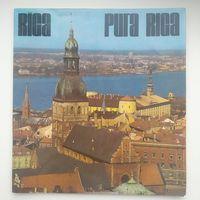 Буклет Рига 1977 год