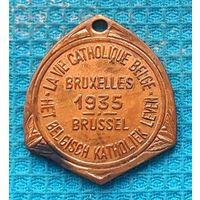 Католическая медаль Бельгия, Брюсель-Лёвен 1935 года. RRRRRRRR