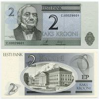 Эстония. 2 кроны (образца 1992 года, P70, UNC) [серия AC]