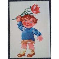 Харм Л. Поздравительная открытка. Дети. Эстония. 1982 г. Чистая.