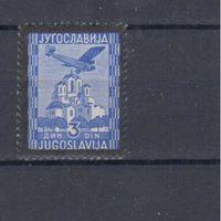 [406] Югославия 1935.Авиация.Самолет. Траурная надпечатка.