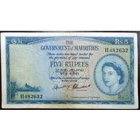 Маврикий, 5 рупий 1954 год, Р27