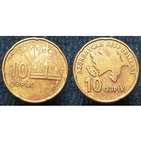 W: Азербайджан 10 гяпик 2006 (1066)