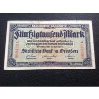 Германия,50000 марок,1923.
