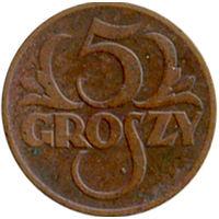 Польша 5 грошей 1925г.