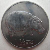 Северная Корея 1/2 чона 2002 г. Мир животных. Бегемот