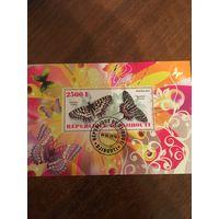 Джибути 2014. Бабочки. Малый лист