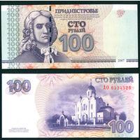 Приднестровье 100 руб 2007 UNC