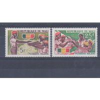 [1021] Мали 1966. Пионерская организация. СЕРИЯ MH