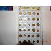 Монеты Египта в отличном состоянии!