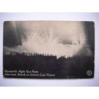 """Открытка 2-ой мировой войны (США) - """"Чудесная ночь: американская атака на немцев - Франция""""-"""