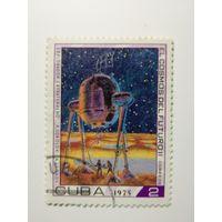 Куба 1975. День космонавтики. Космос.