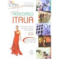Percorso Italia. Corso multimediale di lingua italiana per stranieri. Livello A1-A2, B1-B2 - Маршрут - Италия. Мультимедийный курс итальянского языка