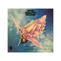 LP String Orchestra Conducted By Leszek Bogdanowicz - Captain Singelton Melodies (1980)