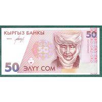 КИРГИЗИЯ  50 сом  1994 г.  UNC