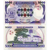 Уганда. 5000 шиллингов (образца 1986 года, P24b, UNC)